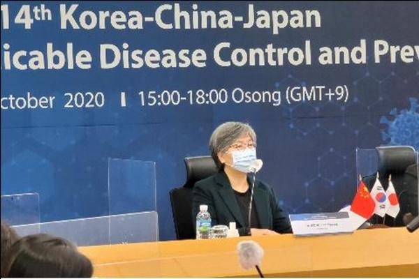 한중일 감염병포럼 개최…코로나19 방역·진단 전략 공유