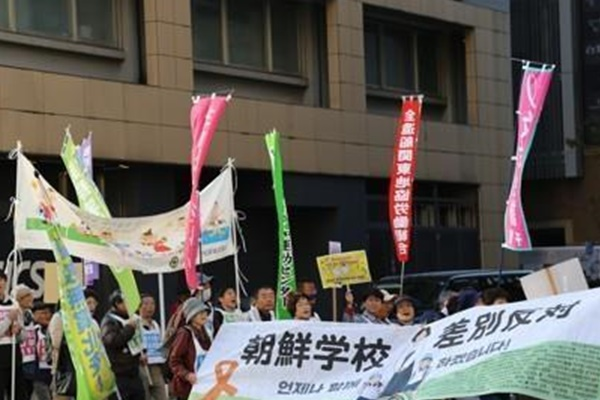 S. Korean Activists Protest Japan's Exclusion of Korean Schools in Tuition Program