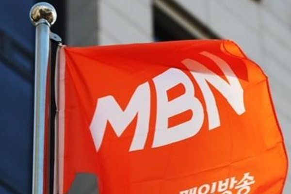 Cable Channel MBN Handed 6-Month Suspension for Accounting Fraud