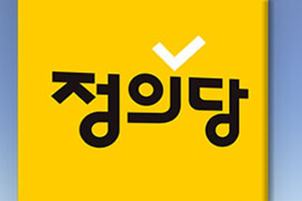 """정의당 """"추미애, '커밍아웃' 용어 남발 말라"""""""