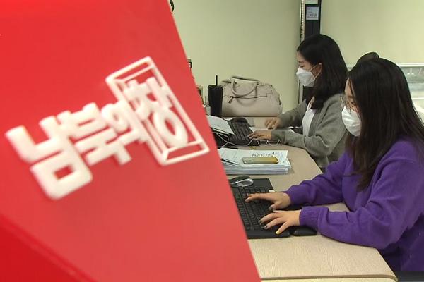 Nhóm tin tặc Bắc Triều Tiên giả danh đội ngũ sản xuất chương trình KBS