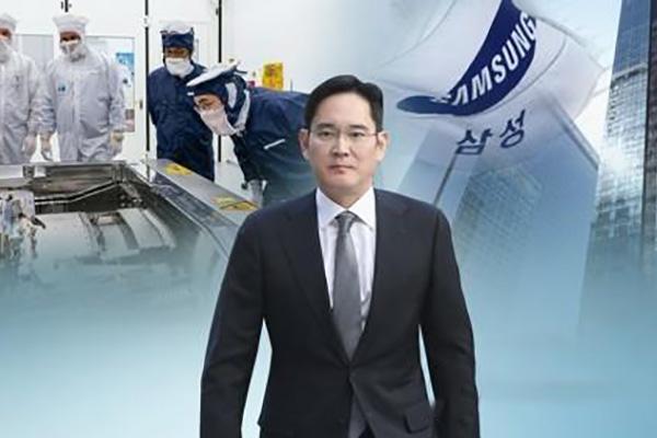 Samsung Electronics commémore en deuil son 51e anniversaire