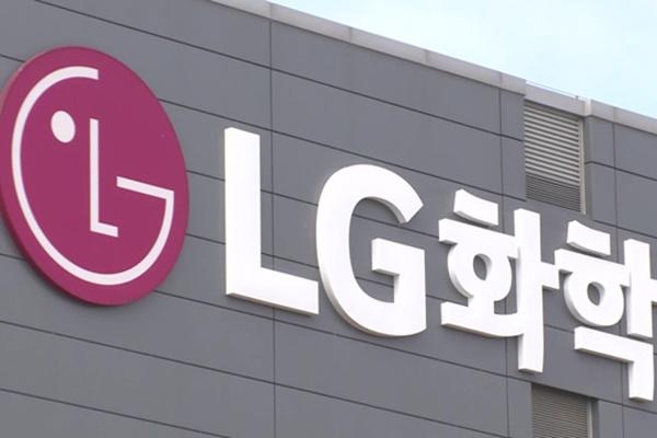 Aktionäre von LG Chem stimmen Ausgliederung von Battriesparte zu