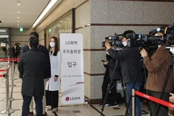 LG Chem : les actionnaires approuvent la scission de la branche des piles de voiture électrique
