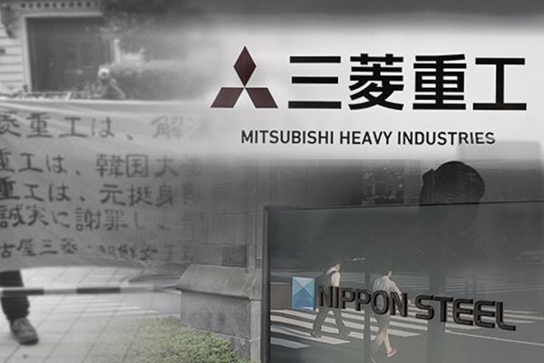 徴用工判決で三菱重工業の韓国内資産の売却 公示送達で近く可能に
