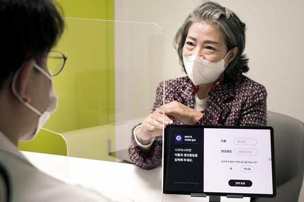 Hàn Quốc phát triển chương trình tầm soát chứng suy giảm trí nhớ bằng công nghệ AI