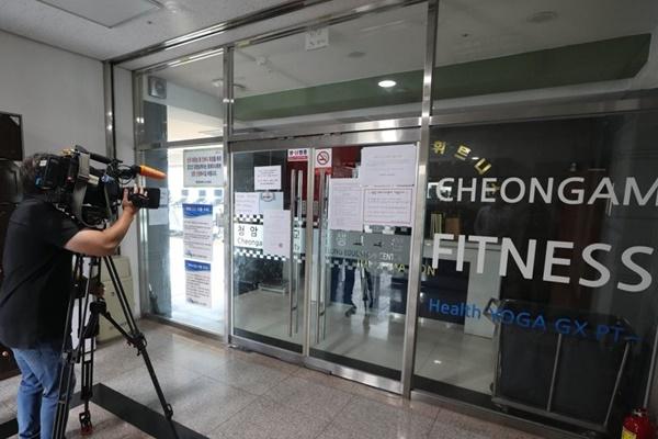Hàn Quốc ghi nhận 75 ca nhiễm COVID-19 mới trong ngày 2/11