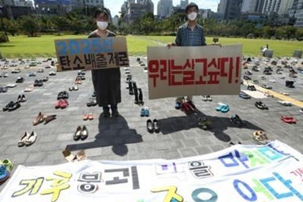87% người dân Hàn Quốc nhận thức nghiêm trọng về khủng hoảng khí hậu
