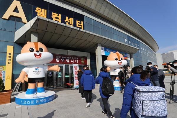 韩镇川选手村时隔8个月重新开放 首批国家代表运动员入住