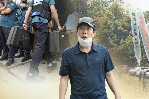韩警方对向北韩散发传单的朴相学办公室进行查抄调查