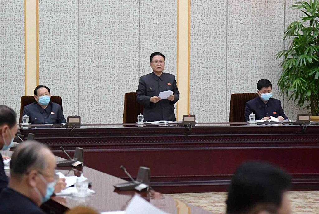 N. Korea Holds Supreme People's Assembly to Adopt Anti-Smoking Law