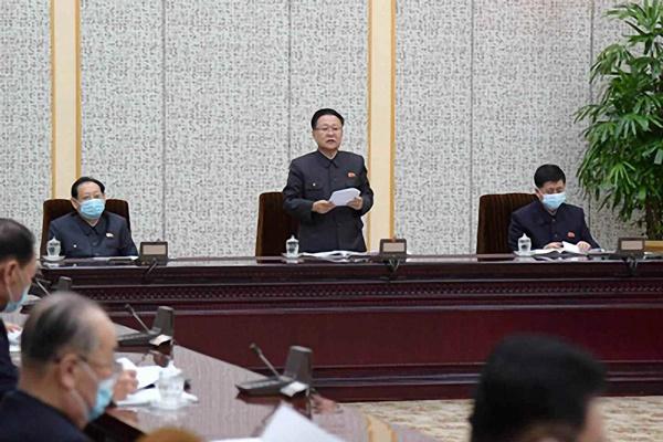 Bắc Triều Tiên thông qua Luật cấm hút thuốc lá và Luật doanh nghiệp sửa đổi