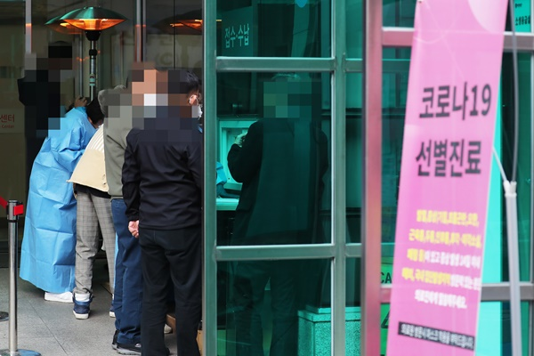 Hàn Quốc ghi nhận số ca nhiễm COVID-19 mới cao nhất trong 13 ngày gần đây