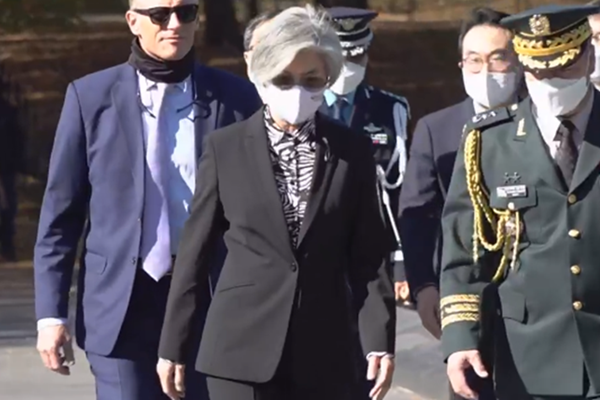 Ngoại trưởng Hàn Quốc: