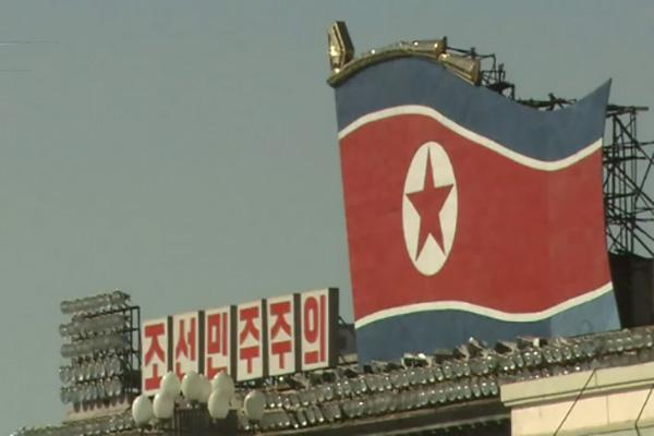 Пхеньян осуждает Японию за попытку пересмотреть мирную конституцию