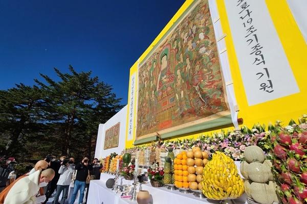 Hai bức họa Phật giáo lần đầu được công bố sau 66 năm bị vận chuyển trái phép sang Mỹ