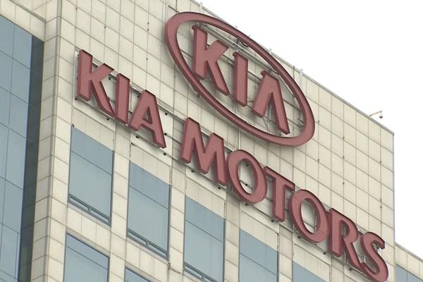 KIA Motors побила очередной рекорд по объёму продаж