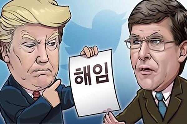 韓国国防部「エスパー国防長官の解任に関係なく米との協議続ける」