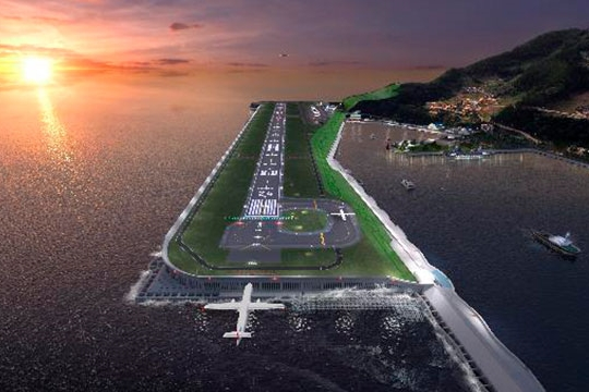 Construction Begins on Ulleung Airport