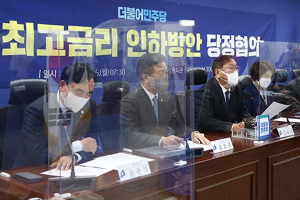 韩法定最高利率从24%下调至20% 最早明年下半年起适用