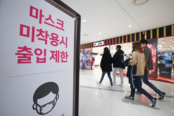 Власти Сеула рассматривают возможность ужесточения карантинных мер
