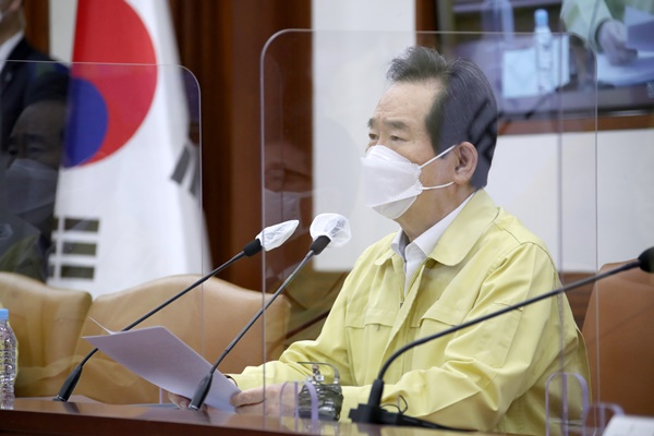 S. Korea Decides to Raise Social Distancing in Greater Seoul to Level 1.5