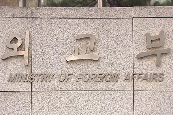 外交部 日本に対し改めて対話呼びかける