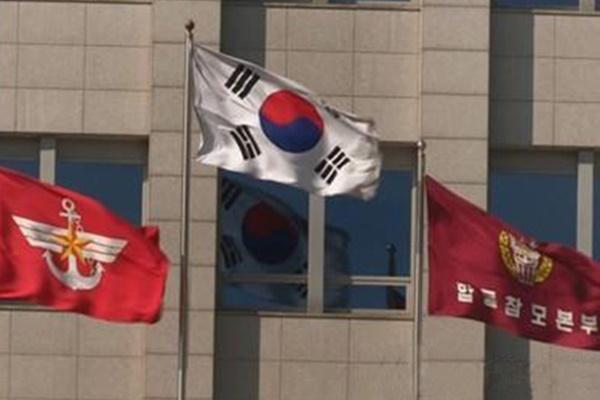 韓日米の合同参謀議長 今月末にハワイでの会合にむけ調整