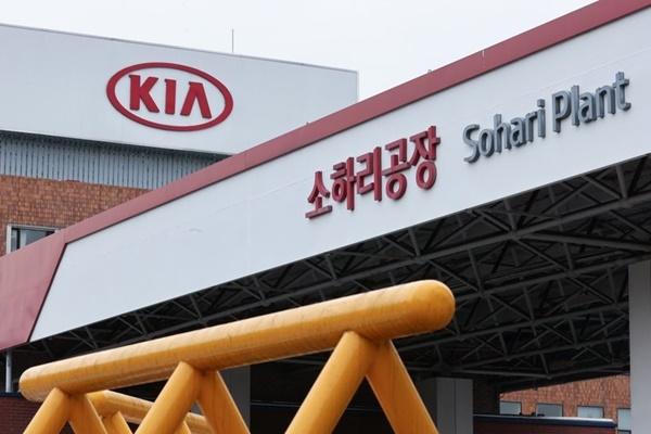 El sindicato de Kia Motors convoca una huelga parcial