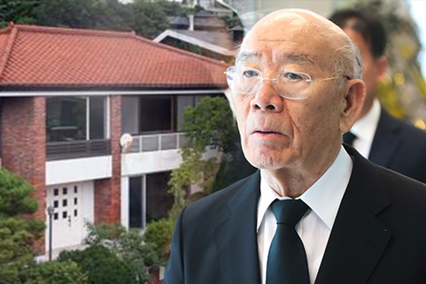 Ex-Pres. Chun's Family Loses Lawsuit on Seized Property