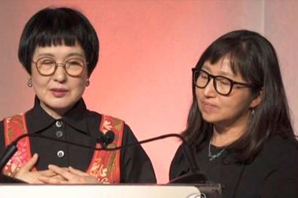 Koreanischstämmige Autorinnen gewinnen renommierten US-Literaturpreis