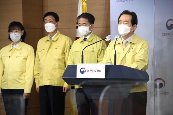 Thủ tướng Hàn Quốc kêu gọi toàn dân hạn chế tụ tập, ra ngoài dịp cuối năm