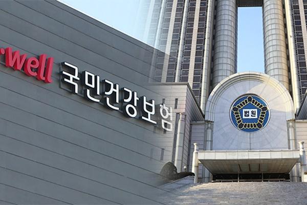 N2全球资讯-韩国民健康保险工团起诉烟草公司案历时6年败诉