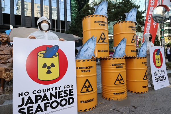 Japan Set to Decide Timing of Fukushima Water Release As Early As This Year