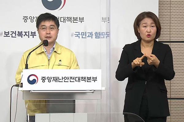 Pemerintah Korsel Pastikan Gelombang Ketiga COVID-19 di Wilayah Metropolitan Seoul
