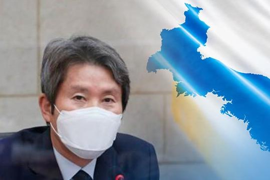 """이인영 """"남북관계, '화이부동' 정신 참고해야"""""""