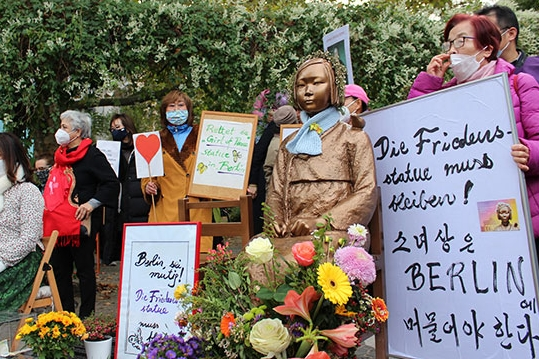 S. Korea: Japanese Lawmakers' Move Does not Help Resolve Sex Slavery Issue