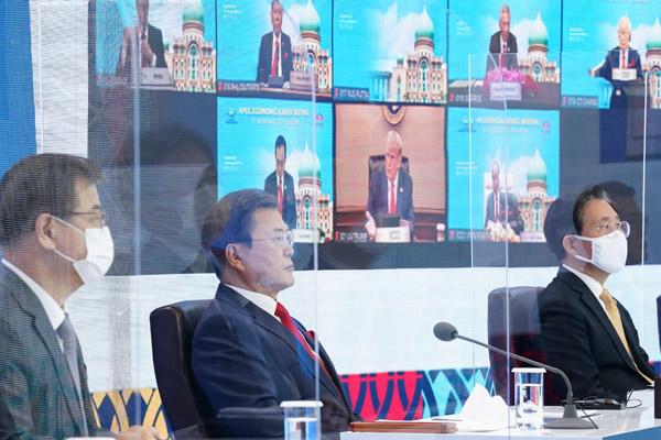 APEC Leaders Adopt Kuala Lumpur Declaration