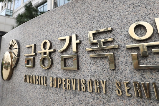 DLF 분쟁조정 12월 마무리…투자자 손실액의 평균 58.4% 배상받아