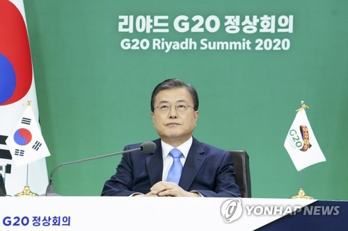 Moon Stresses Global Solidarity on Pandemic Response in G20 Summit