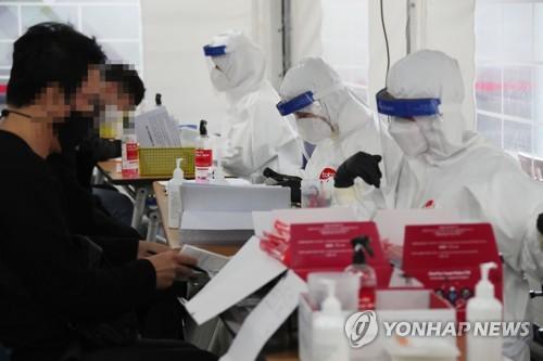S. Korea Reports 330 New COVID-19 Cases