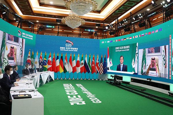 الرئيس مون يحث على التعاون الدولي من أجل التغلب على أزمة كورونا في قمة مجموعة 20