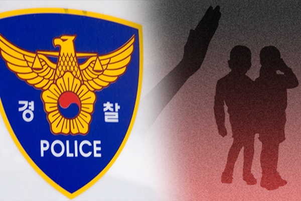 Thành phố Seoul cải thiện hệ thống đối phó, phòng ngừa bạo hành trẻ em