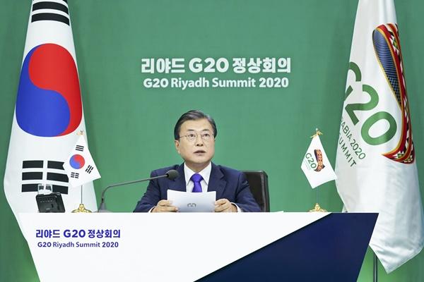 文在寅出席二十国集团峰会 发布宣言商定力促必要人员往来