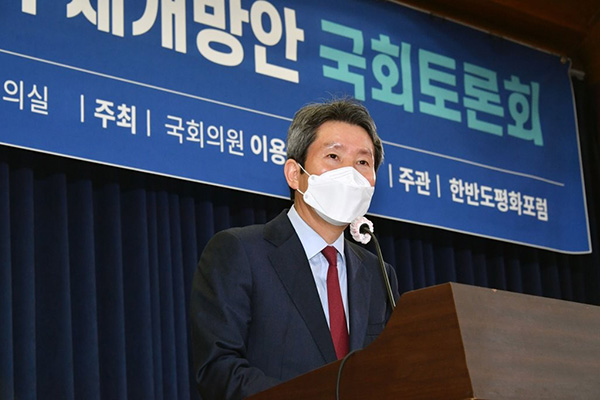 Unification Minister: New Inter-Korean Ties Will Begin with Reopening of Liaison Office