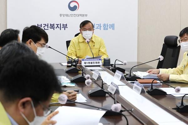 Corea supera 2.000 casos de coronavirus en una semana