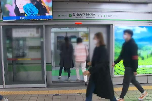 N2全球资讯-首尔市推出可告知同新冠确诊者搭乘同一大众交通的APP