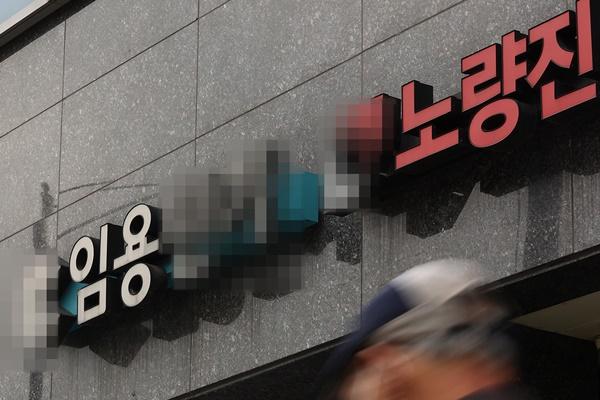 학원→사우나→직장으로…꼬리 무는 연쇄 감염 지도 공개돼