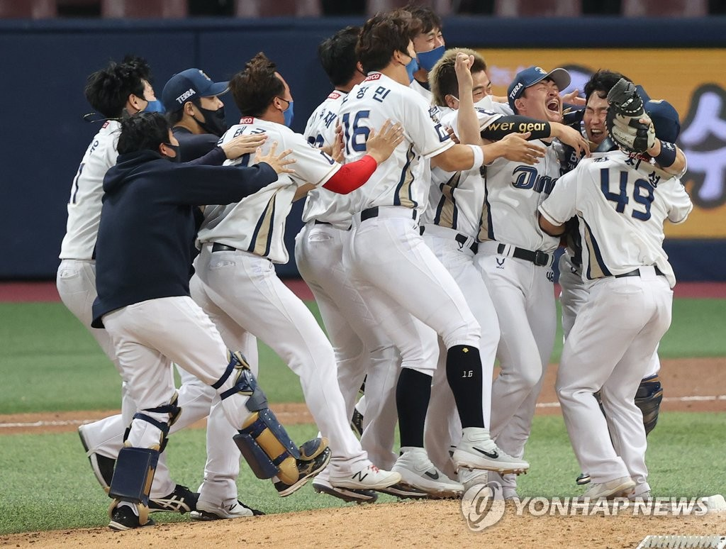 NC Dinos Capture First Korean Series Title