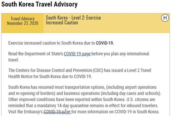 Mỹ hạ cảnh báo du lịch đối với Hàn Quốc xuống một bậc